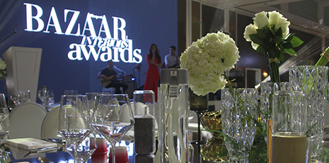 Harpers Bazaar Interiors 2015 Design AwardsEvent Date October 28 2015Event Type EventsEvent Location UAEFor The Second Year In A Row Cities Acted As